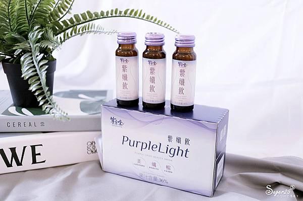 紫金堂紫孅飲4.jpg
