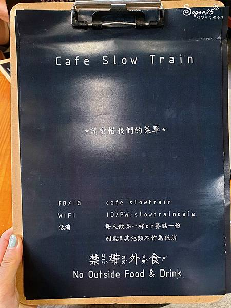 宜蘭CAFÉ SLOW TRAIN咖啡館3.jpg