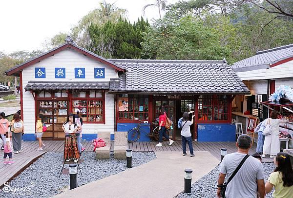 新竹內灣合興車站2.jpg