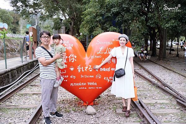 新竹內灣合興車站19.jpg