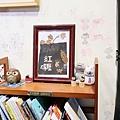 宜蘭百果樹紅磚屋5.jpg