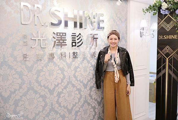 台北光澤診所蜂巢皮秒雷射5.jpg