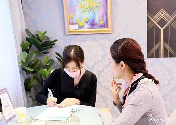 台北光澤診所蜂巢皮秒雷射10.jpg
