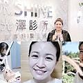 台北光澤診所蜂巢皮秒雷射42.jpg