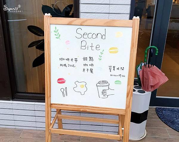 宜蘭甜點下午茶Second Bite再一口3.jpg