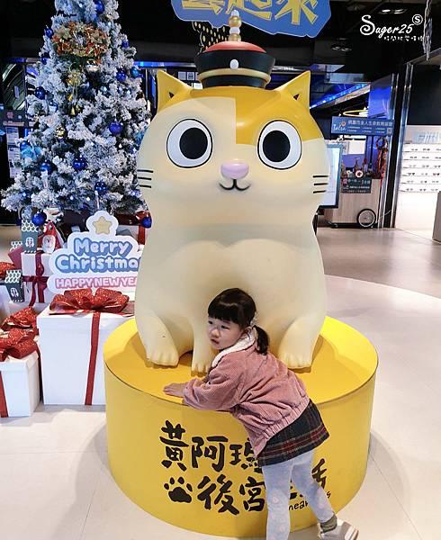 華泰名品城聖誕布置8.jpg