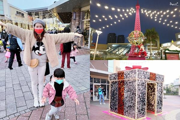 華泰名品城聖誕布置33.jpg
