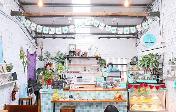 宜蘭頭城Kakahong甜點x手作29.jpg