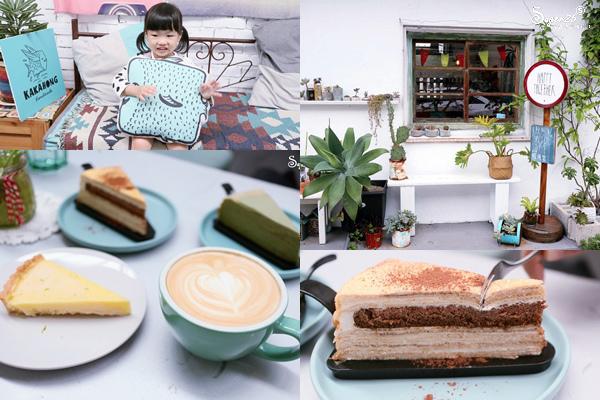 宜蘭頭城Kakahong甜點x手作48.jpg