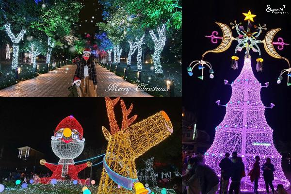 宜蘭聖誕裝置藝術24.jpg
