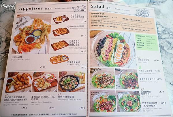 宜蘭早午餐舒服好食 Souffle House3.jpg