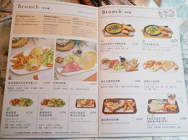 宜蘭早午餐舒服好食 Souffle House5.jpg