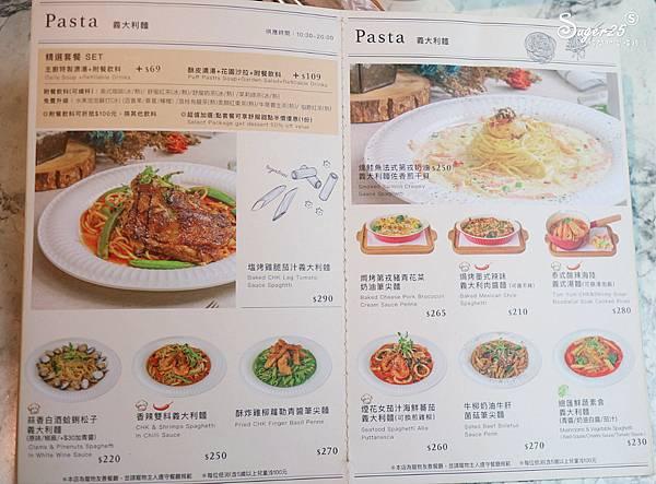 宜蘭早午餐舒服好食 Souffle House7.jpg