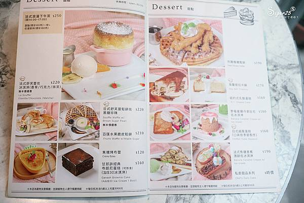 宜蘭早午餐舒服好食 Souffle House11.jpg