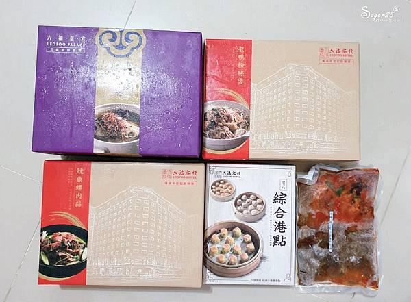 六福皇宮六福客棧年菜推薦29.jpg