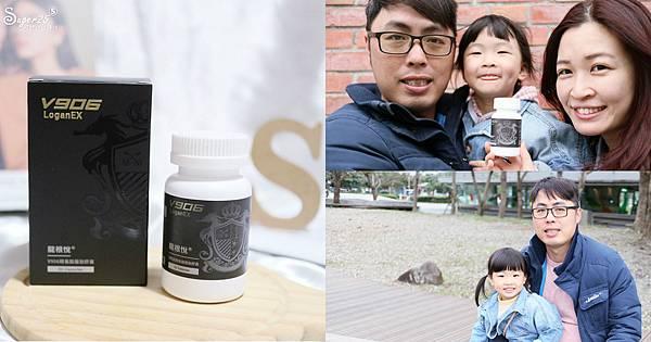 V906龍根悅精氨酸龍勁膠囊22.jpg