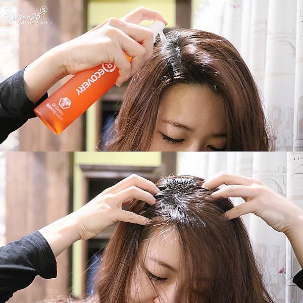 髮基因洗髮品30.jpg