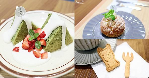 宜蘭小豆田茶餐室 DŌMO42.jpg