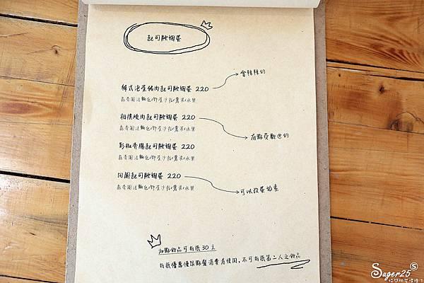 宜蘭三寸日光咖啡店05.jpg