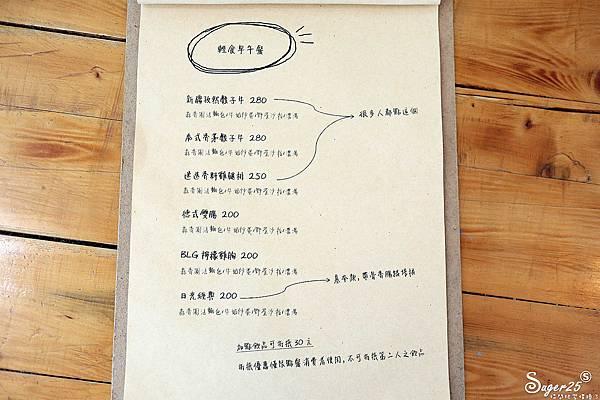 宜蘭三寸日光咖啡店04.jpg