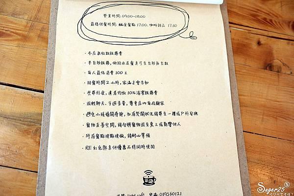 宜蘭三寸日光咖啡店03.jpg