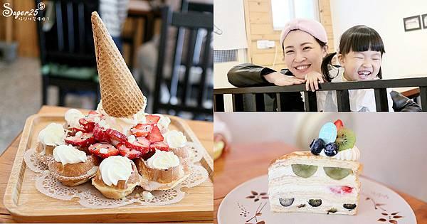 宜蘭三寸日光咖啡店54.jpg