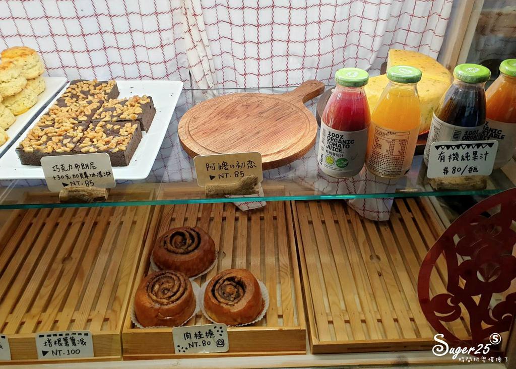 宜蘭甜點食聚咖啡 GATHER Cafe4.jpg