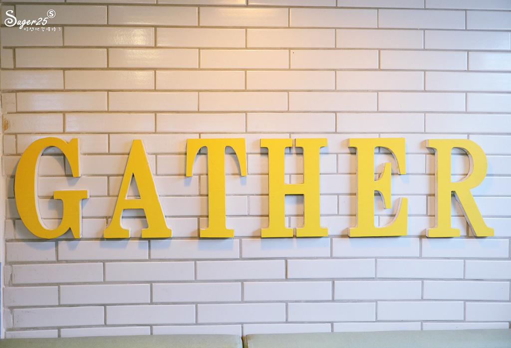 宜蘭甜點食聚咖啡 GATHER Cafe26.jpg