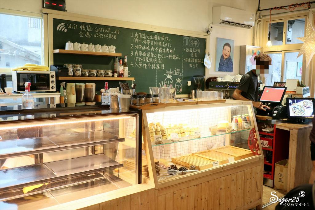 宜蘭甜點食聚咖啡 GATHER Cafe31.jpg