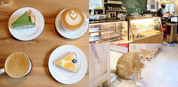 宜蘭甜點食聚咖啡 GATHER Cafe33.jpg