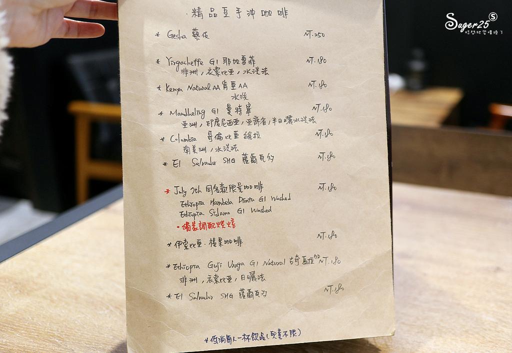 桃園OWL Dessert 貓頭鷹法式手工甜點5.jpg