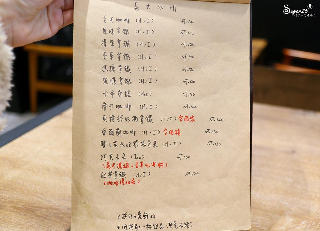 桃園OWL Dessert 貓頭鷹法式手工甜點6.jpg