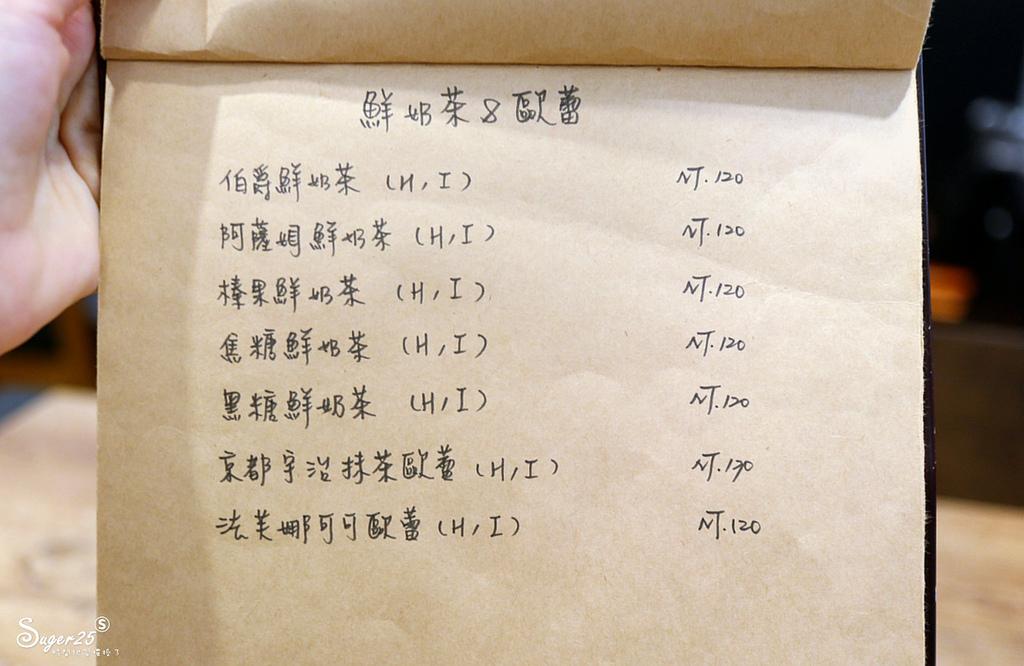 桃園OWL Dessert 貓頭鷹法式手工甜點7.jpg