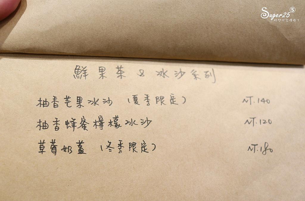 桃園OWL Dessert 貓頭鷹法式手工甜點8.jpg