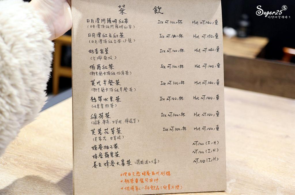 桃園OWL Dessert 貓頭鷹法式手工甜點12.jpg