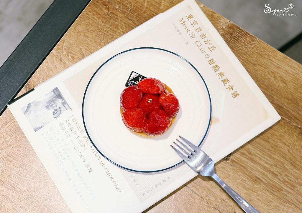桃園OWL Dessert 貓頭鷹法式手工甜點34.jpg