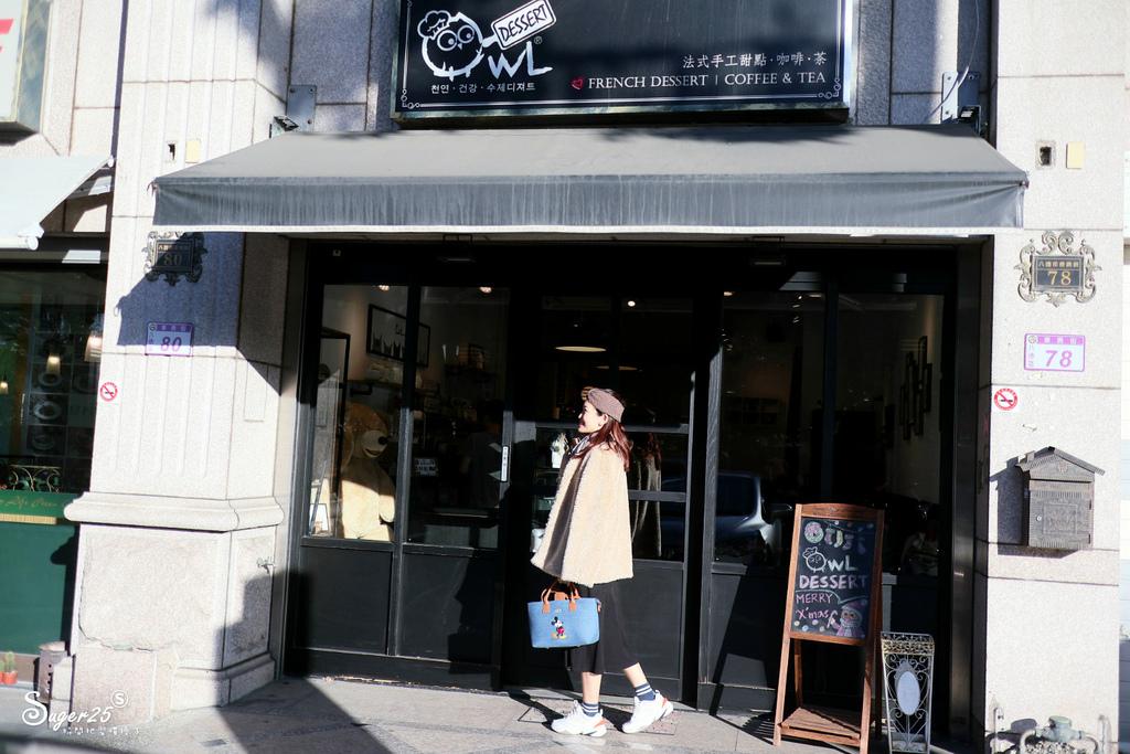 桃園OWL Dessert 貓頭鷹法式手工甜點46.jpg