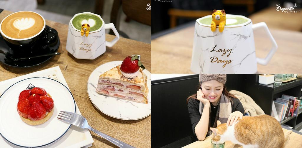 桃園OWL Dessert 貓頭鷹法式手工甜點47.jpg