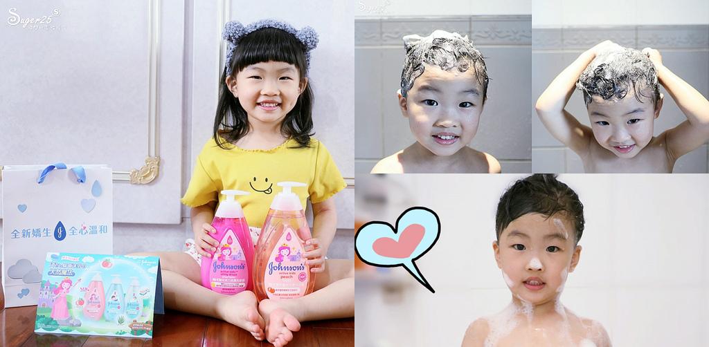 嬌生嬰兒沐浴露洗髮露21.jpg