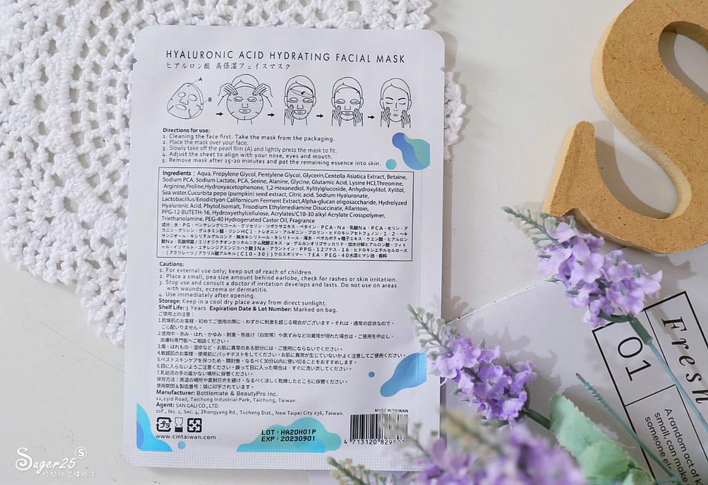 C.in希印保養品9.jpg