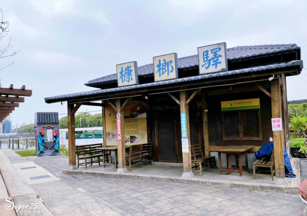 新竹親子景點槺榔驛3.jpg