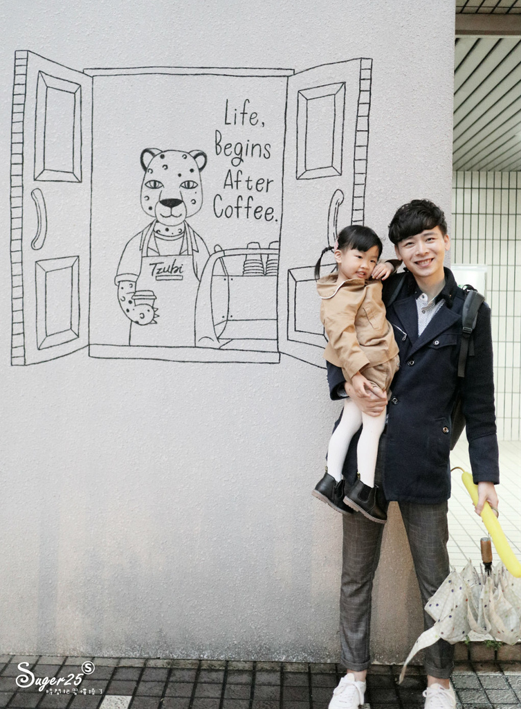台北下午茶Tzubi coffee28.jpg