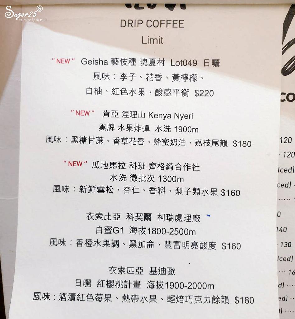 台北下午茶Tzubi coffee31.jpg
