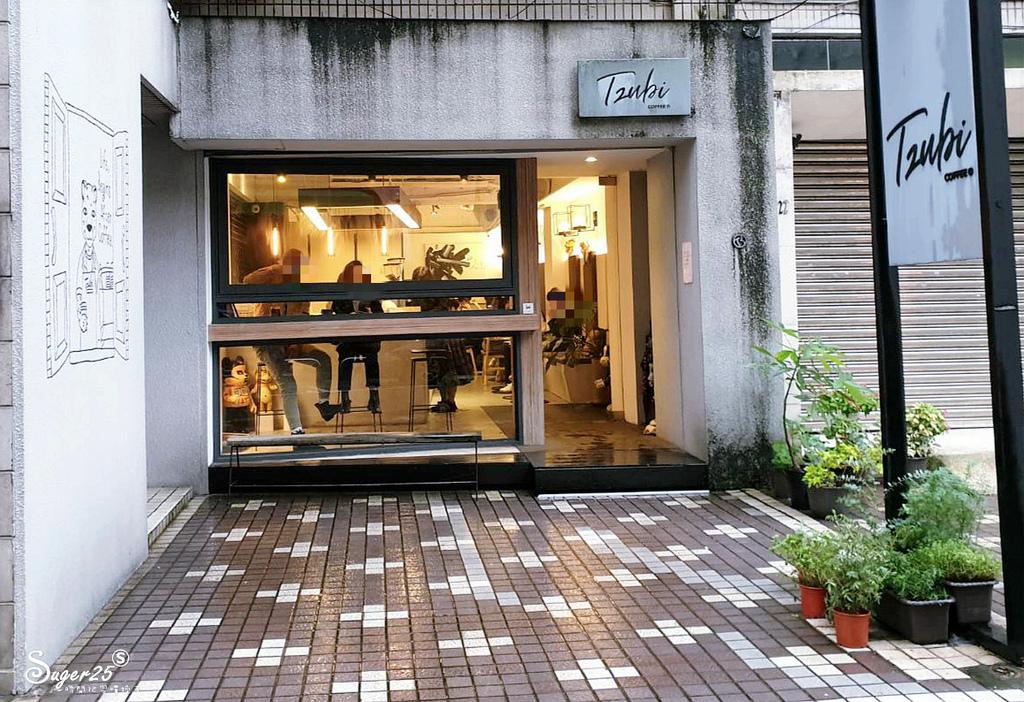 台北下午茶Tzubi coffee38.jpg