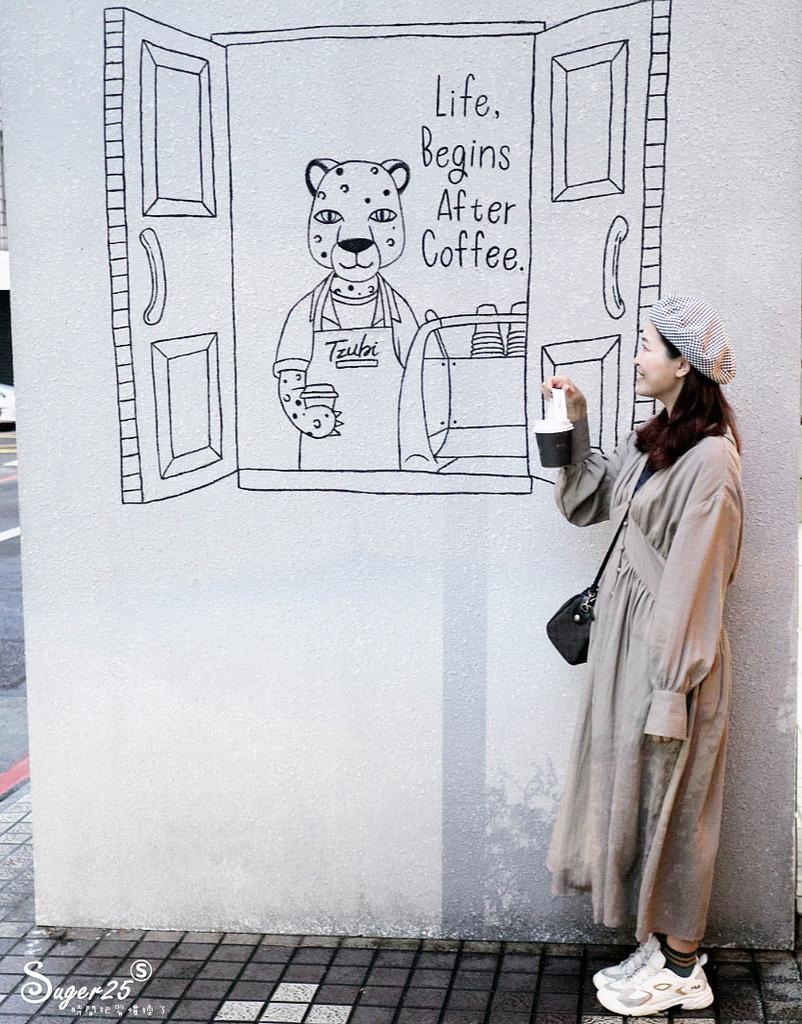 台北下午茶Tzubi coffee37.jpg