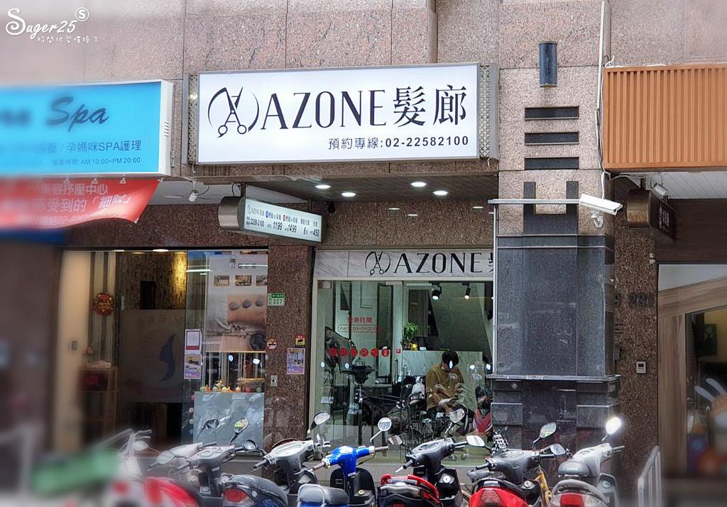 台北板橋AZone髮廊染髮護髮2.jpg