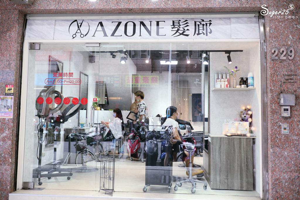 台北板橋AZone髮廊染髮護髮1.jpg
