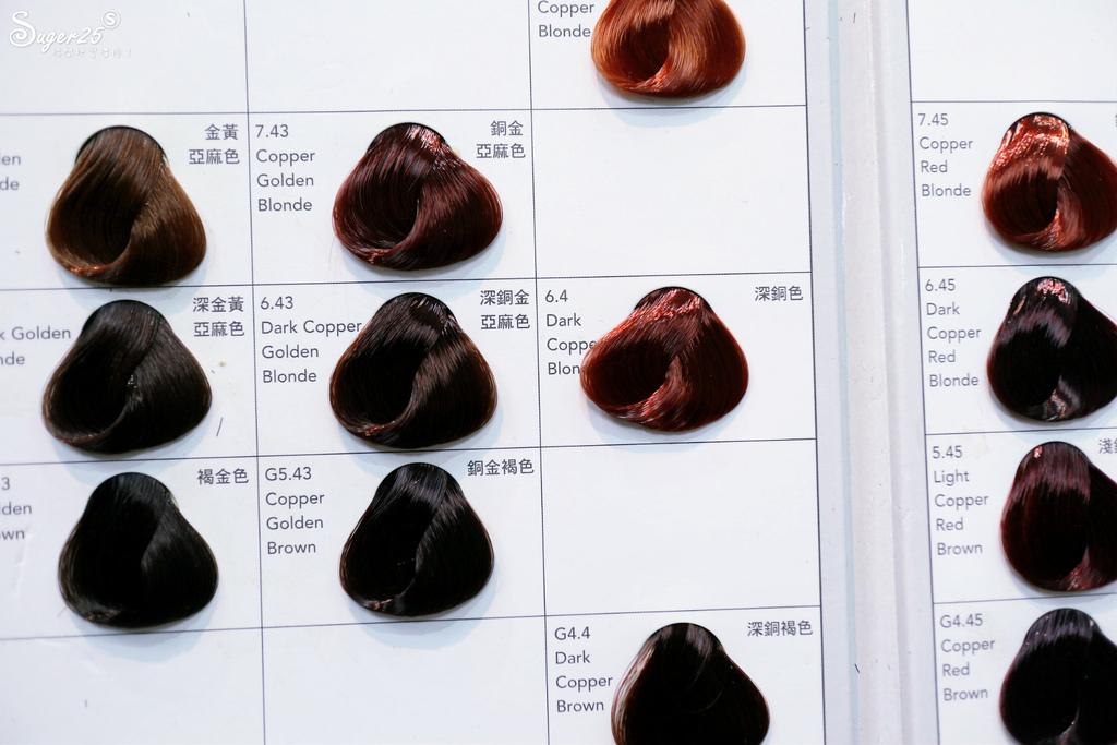 台北板橋AZone髮廊染髮護髮10.jpg
