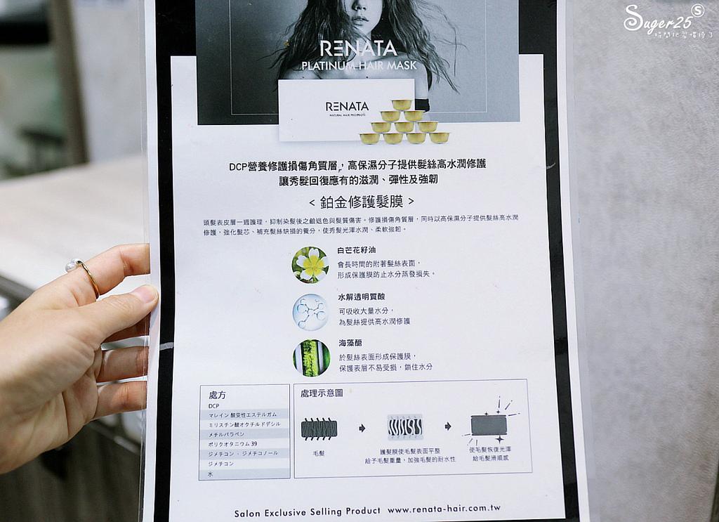 台北板橋AZone髮廊染髮護髮17.jpg