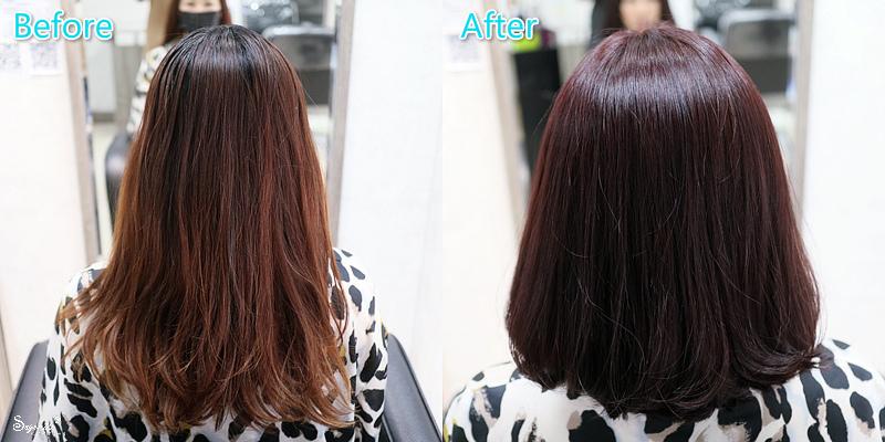 台北板橋AZone髮廊染髮護髮42.jpg